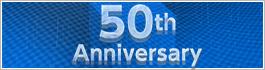 大京化学は創立50周年を迎えました