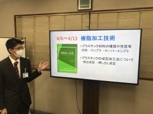 新入社員研修報告